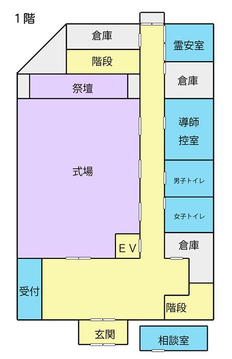 つくば市民斎場 見取図1階